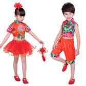 六一兒童節表演服幼兒園演出服男童女童秧歌服舞蹈服民族舞蹈服裝