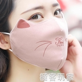 口罩女冬季時尚韓版防寒保暖可清洗易呼吸騎行全純棉透氣學生男潮 極客玩家