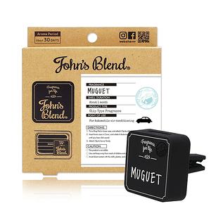 日本John s Blend車用芳香劑-(鈴蘭)本體1枚+補充2枚