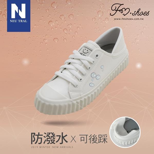 休閒鞋.2way防潑水後踩餅乾鞋(白)-FM時尚美鞋-NeuTral.Deserve