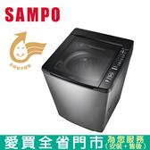 SAMP聲寶18KG 變頻洗衣機ES-KD19PS(S1)含配送到府+標準安裝 【愛買】