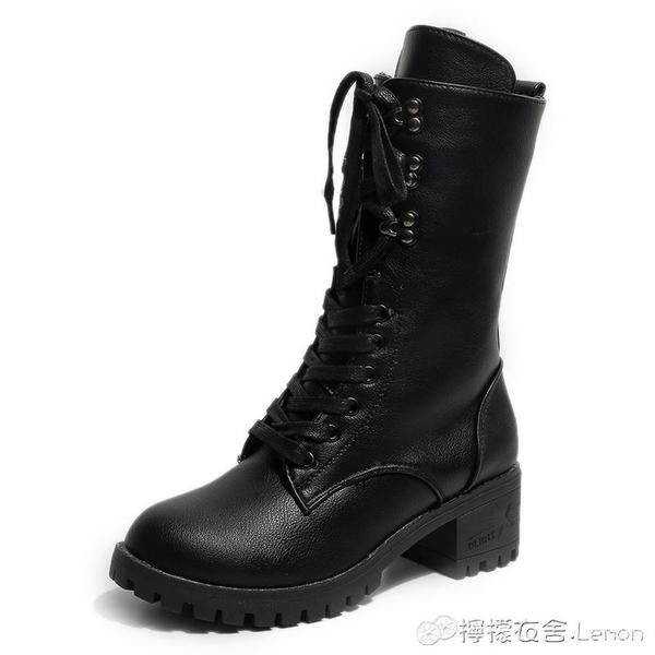 英倫風女靴春秋季高跟短靴圓頭粗跟單靴ins短筒皮靴百搭馬丁靴女 檸檬衣舎