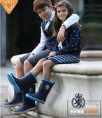 非常行秋冬歐美學生雨鞋英倫兒童安全雨靴膠鞋中小學生用     花間公主