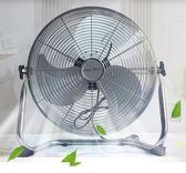 220V電風扇趴地扇台式大功率落地扇趴地式台扇工業坐扇爬地扇家用風扇igo『櫻花小屋』