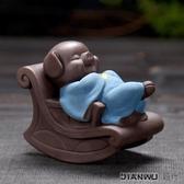 快樂購 裝飾擺件 紫砂茶玩悠然自得搖搖椅豬家居擺件