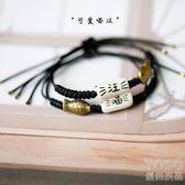 小眾設計情侶手繩簡約一對男女學生編織手鍊可刻名字愛情信物喵汪 優尚良品