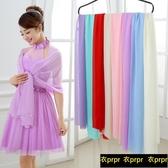 【YPRA】絲巾-披肩伴娘新娘婚紗披肩配禮服晚禮服絲巾防曬