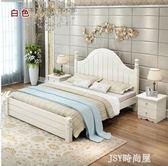實木床歐式床主臥1.5米1.8米現代簡約雙人經濟型白色單人地中海床qm    JSY時尚屋