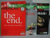 【書寶二手書T9/雜誌期刊_XCF】科學人_104+106+107期_共3本合售_The END等