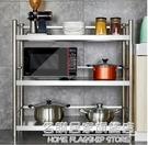 貨架廚房置物架櫃不銹鋼櫥櫃2菜微波爐4架子收納儲物架落地多層式 NMS名購居家