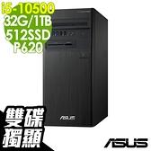 【現貨】ASUS M700TA 繪圖商用機 i5-10500/P620 2G/32G/512SSD+1TB/W10P