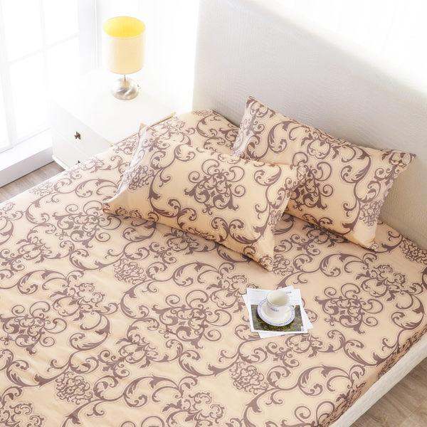 【03729】華光掠影 舒爽天絲三件式床包組-雙人加大尺寸 含枕頭套