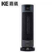 【KE嘉儀】PTC 陶瓷式電暖器 KEP-666