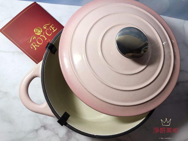 ROYCE 英國皇家玫瑰 圓形琺瑯鑄鐵鍋 21cm