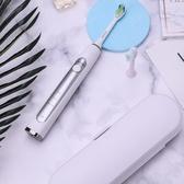 歐格森電動牙刷成人充電式聲波超自動軟毛防水情侶套裝男女智   蘑菇街小屋ATF