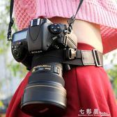 單眼相機固定腰帶 相機登山腰帶 騎行腰包帶 數碼攝影配件 器材  檸檬衣舍