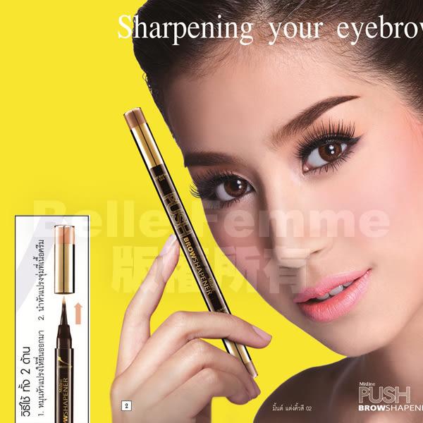 Mistine 雙頭描繪修飾整形修眉筆 一支入  Push Browshapener 三款可選 泰國 【YES 美妝】