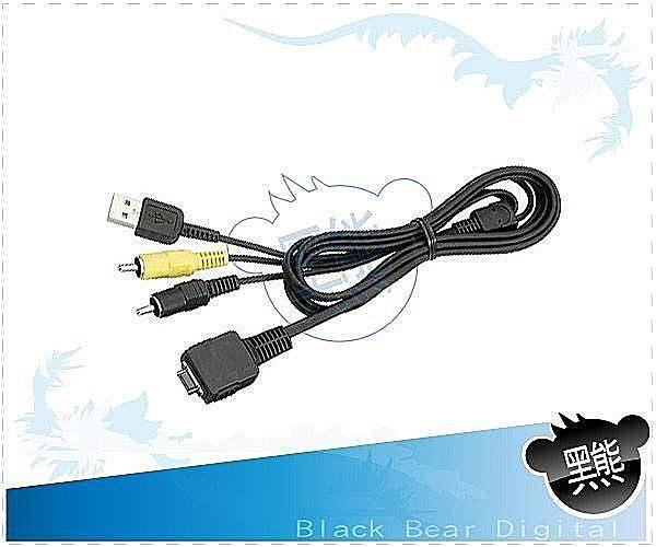 黑熊館 SONY T2 T300 T200 T100 P200 P150 H50 W300 W200 W170 專用 VMC-MD1 MD1 相機雙用AV傳輸線
