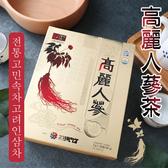 韓國 KOREAN 高麗人蔘茶 盒裝 (50入) 150g 人參茶 人蔘茶 人蔘 高麗人蔘 沖泡 沖泡飲品