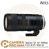 ◎相機專家◎ Tamron SP 70-200mm F2.8 Di VC USD G2 A025 For Nikon 公司貨