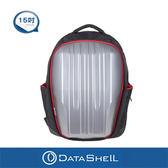 【Datashell 】 直紋硬殼後背包銀色輕量型