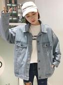 牛仔外套新款韓版復古百搭牛仔夾克寬鬆工裝短外套休閒上衣女學生【雙十二快速出貨八折】