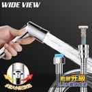 【南紡購物中心】【WIDE VIEW】1.5M免按壓可調節免治水療噴槍蛇管組(US-SH06-NP)
