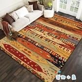 地毯北歐波西米亞客廳沙發臥室陽臺墊民俗復古床邊【奇趣小屋】