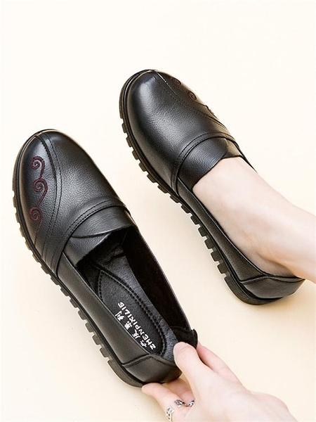 春秋季媽媽鞋真皮軟底單鞋舒適中老年女鞋老人皮鞋防滑平底奶奶款 伊蘿 618狂歡