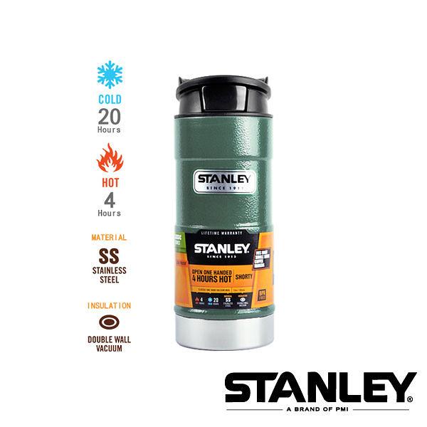 [Stanley] 經典單手保溫咖啡杯 0.35L (1001569) 秀山莊戶外用品旗艦店