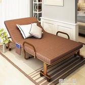 1.2米折疊床單人床午休床簡易折疊躺椅雙人午睡床隱形家用成人床『櫻花小屋』