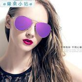 太陽眼鏡 圓臉墨鏡維多利亞彩膜太陽眼鏡