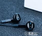 耳機入耳式有線適用華為type-c/p20/p30pro/p10plus手機nova3/2s 雙十一全館免運