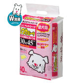 [寵樂子]日本 BONBI 幼犬尿布40入 30*45cm