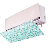 空調擋風板罩空調風板檔隔風板防直吹格力壁掛式通用WY【週年慶免運八折】