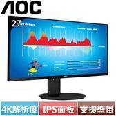 全新 AOC U2790VQ 27型 4K LED液晶螢幕