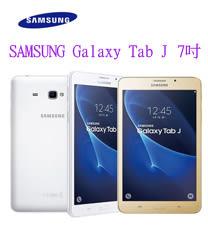 【刷卡分期】 SAMSUNG Galaxy Tab J 7吋 4g lte  可通話平板 4,000mAh 電量
