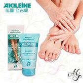 即期出清-法國Akileine 水藍輕盈凝膠(腿部舒緩) 150ml【K4001783】有效:2020/05