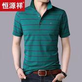 男士短袖t恤 男裝夏季純棉翻領半袖體恤韓版時尚POLO衫潮流 卡布奇諾