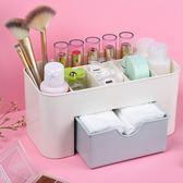 化妝品收納盒桌面收納小梳妝台寢室桌上化妝少女口紅塑料梳妝盒 聖誕交換禮物