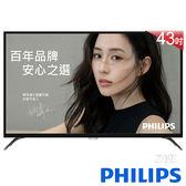 《限量下殺+送安裝》PHILIPS飛利浦 43吋43PUH6002 4K UHD聯網液晶顯示器附視訊盒