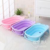 兒童大號加厚可坐可折疊浴盆LVV1609【極致男人】TW