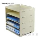 86文件架桌面木質A4文件夾收納盒橫放桌上a4紙票據分類多層置物架 小時光生活館