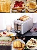 不銹鋼烤麵包機家用全自動小型早餐機多功能土司多士爐吐司機  享購