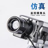 無線轉動仿真監控器監控攝像頭攝像機槍型假攝像機 BF3096【旅行者】