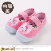 女童鞋 台灣製Hello kitty正版幼兒園鞋 魔法Baby