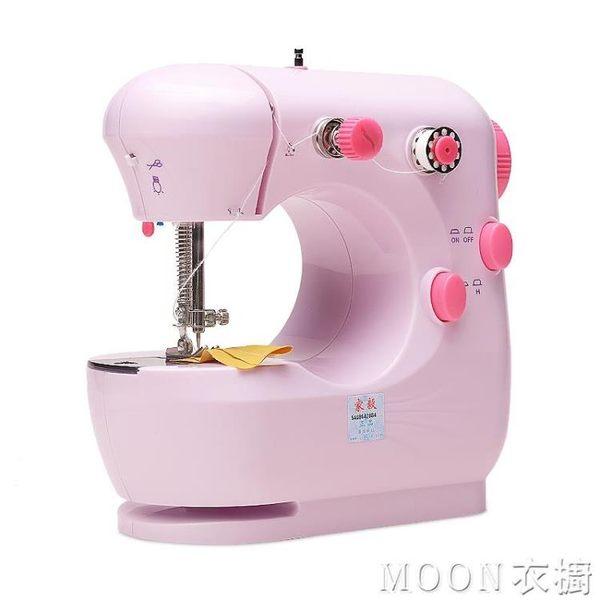 301縫紉機家用電動迷你多功能小型手動吃厚縫紉機微型衣車   MOON衣櫥