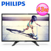PHILIPS 飛利浦 43吋 FHD 液晶顯示器+視訊盒 43PFH4052