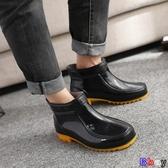 Bbay 防水雨鞋 雨鞋 短筒 低幫 雨靴 膠鞋 防滑 防水鞋