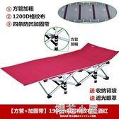 加固折疊床 辦公室折疊躺床 單人床午休床 躺椅 簡易陪護行軍床QM『櫻花小屋』